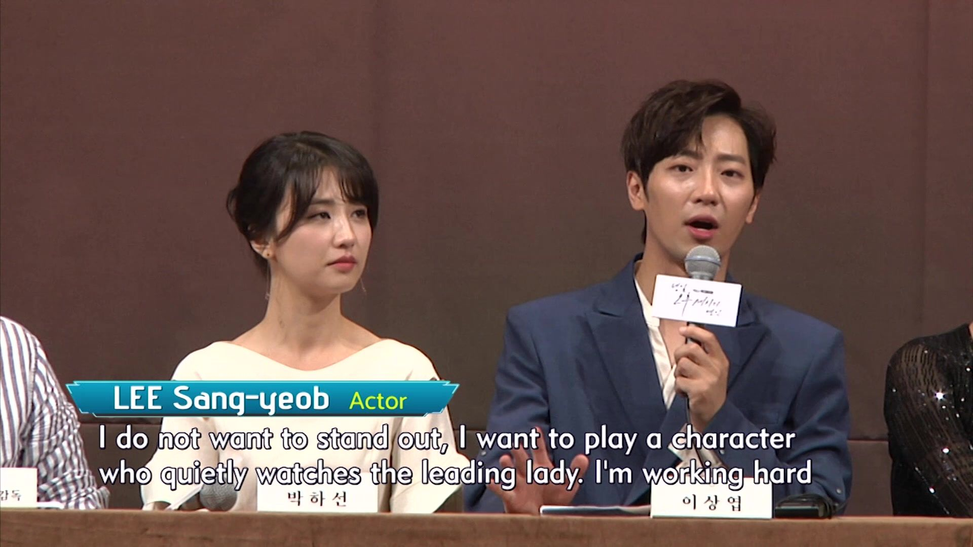Showbiz Korea Episode 2183: Park Ha-seon(박하선) & Lee Sang-yeob(이상엽)  interview for the drama 'Love Affairs in the Afternoon(평일 오후 세시의 연인)'