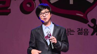 Kim Gook Jin