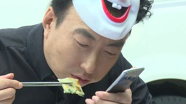 Infinite Challenge Episode 536