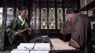 The Four Scholars of Jiangnan Episode 5