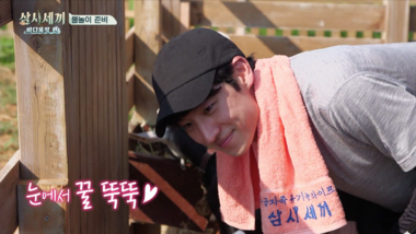 Three Meals a Day: Seaside Ranch Episode 4
