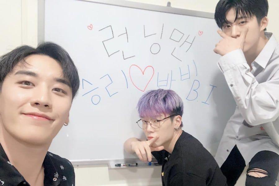Bigbangs Seungri Ikons Bobby And Bi To Perform Legendary