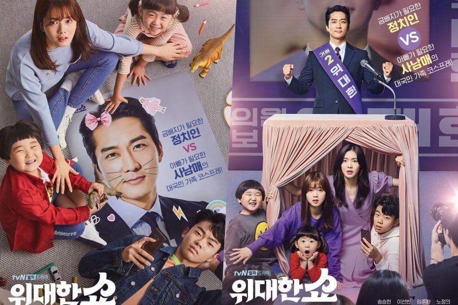 Breaking: Lee Kwang Soo Confirmed To Be Dating Lee Sun Bin