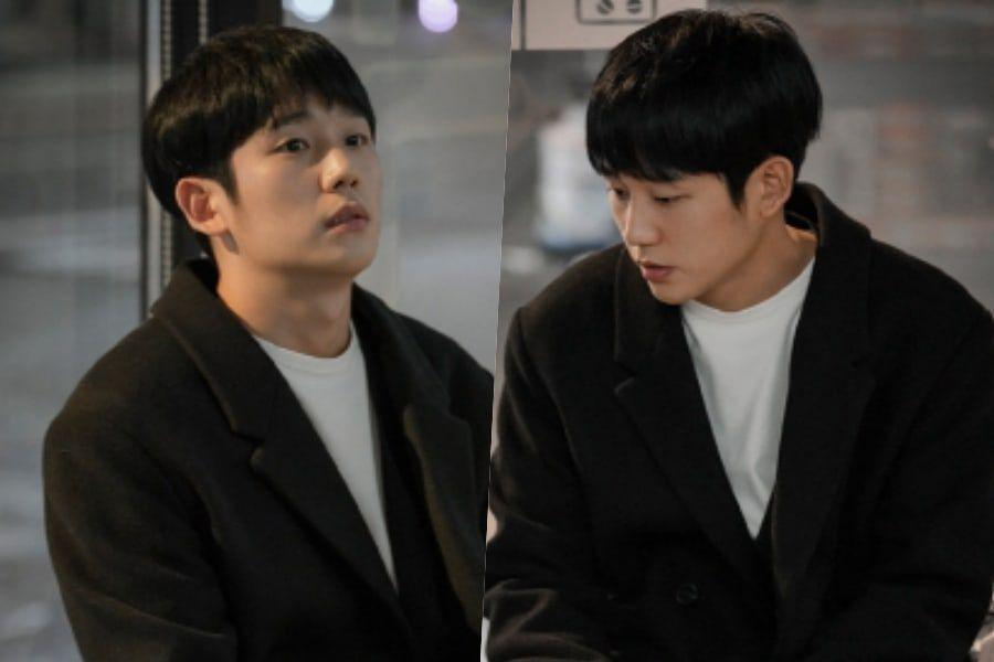 """Jung Hae In Talks About His Character's Hidden Secret In Upcoming Romance Drama """"One Spring Night"""""""