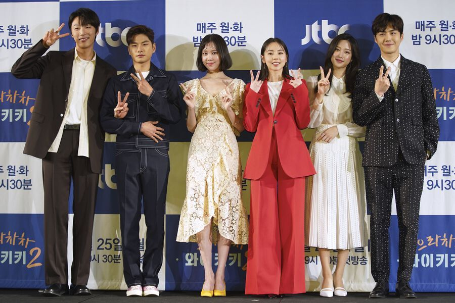 Exclusive Welcome To Waikiki 2 Cast Talks About New Season Working Together Ratings Promises And More Soompi