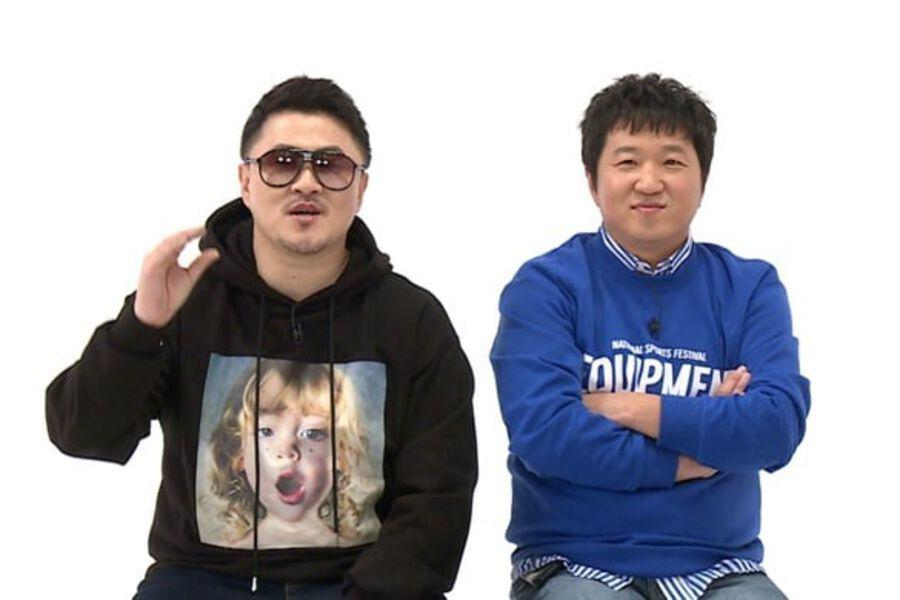 Jung Hyung Don And Defconn Confirmed To Launch New Idol