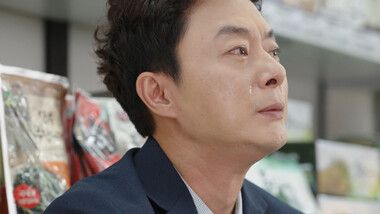 Mother of Mine Episode 96