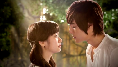Playful Kiss Episode 1