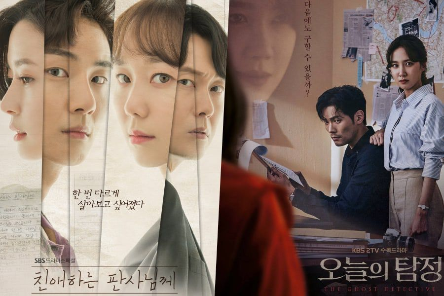 """Your Honor"""" Maintains First Place Lead In Viewership Ratings As """"The Ghost  Detective"""" Premieres 