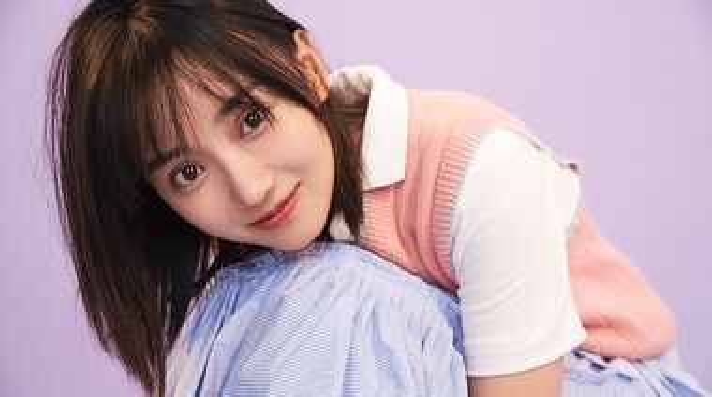 Bu Guan Jin