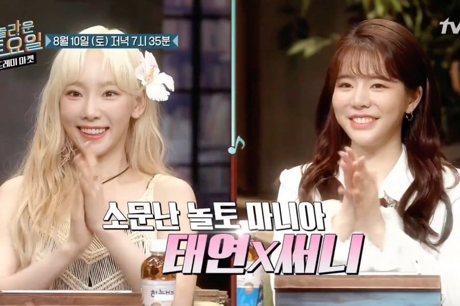 """Watch: Girls' Generation's Taeyeon And Sunny Shock The Cast of """"Amazing Saturday"""" With Their Skills In New Preview"""