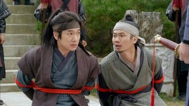 King's Doctor Episode 6