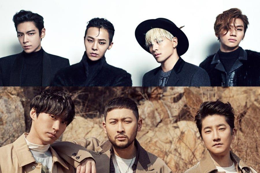 BIGBANG And Epik High Announced For 2020 Coachella Lineup