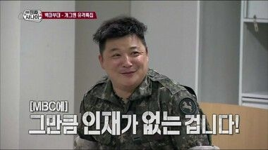 Real Men Episode 72