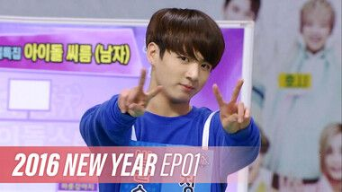 2016 Idol Star Athletics Championships - New Year Special Episode 1