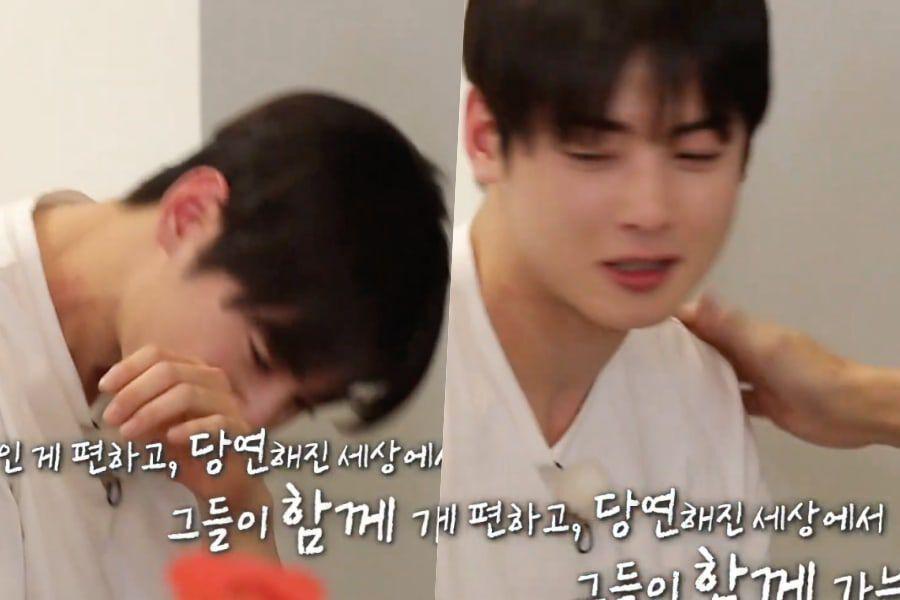 Resultado de imagen para cha eun woo llora al hablar de matrimonio