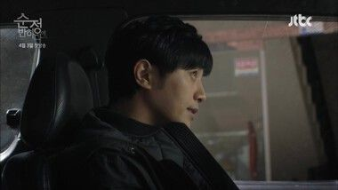 Highlight Clip: Falling for Innocence