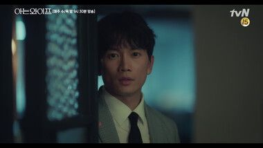 Episode 5 Preview: Familiar Wife