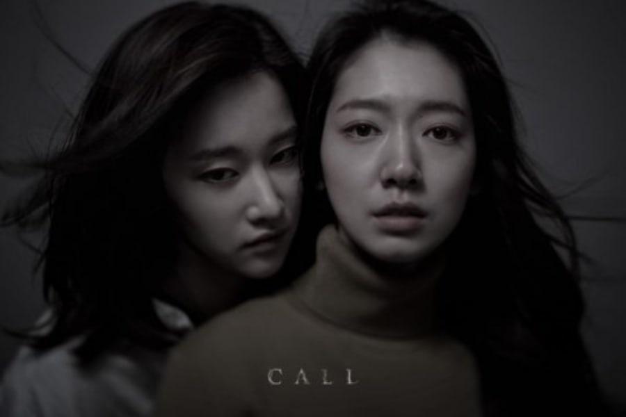 Park Shin Hye, Jeon Jong Seo, y más en en teasers de personajes para próxima película de suspenso