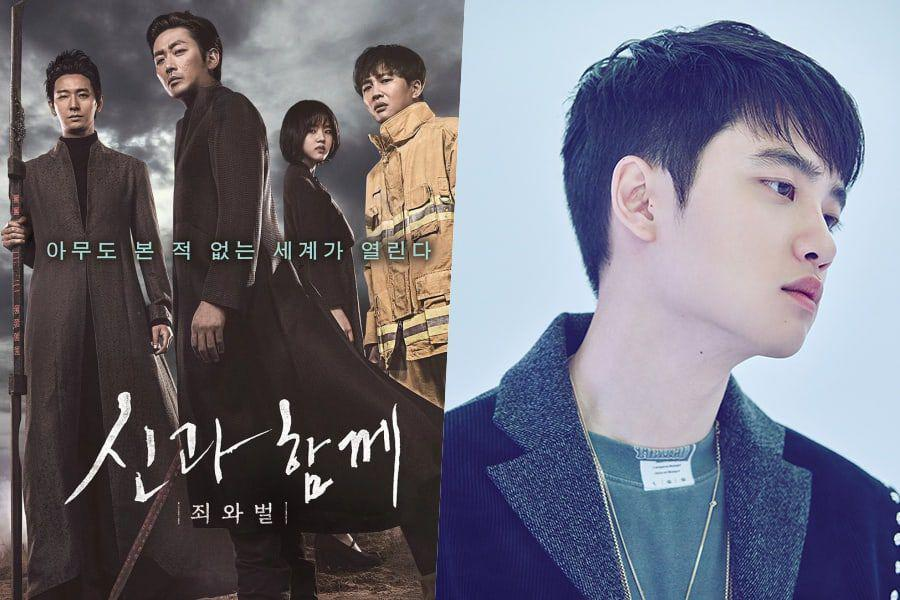 Along With The Gods Director Talks About Series Exo S D O