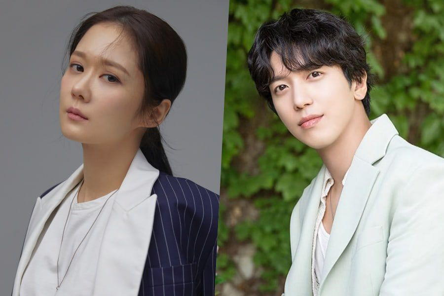 Jang Nara And CNBLUE's Jung Yong Hwa In Talks For New Drama
