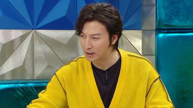 Radio Star Episode 658