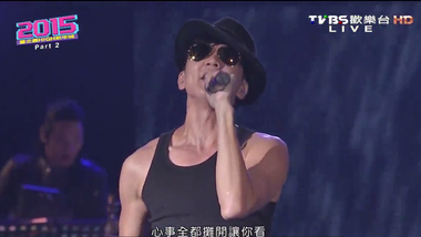 JJ Lin sings 'It's Me': 2015 Taipei 101 New Year's Eve Countdown