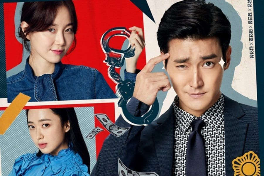 """My Fellow Citizens"" Premiere Gives ""Haechi"" A Run For No. 1 In Time Slot"