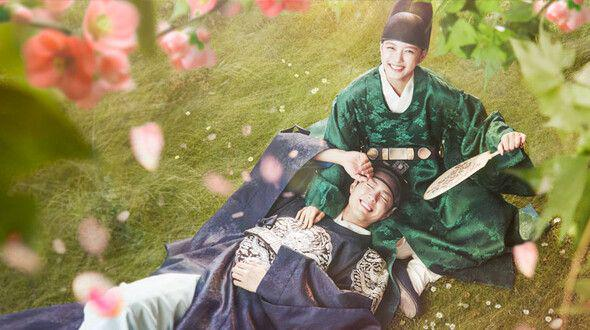 Moonlight Drawn by Clouds - 구르미 그린 달빛 - Watch Full Episodes