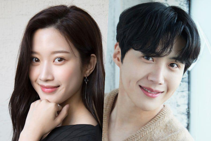 Moon Ga Young Joins Kim Seon Ho In Talks For New Fantasy Romance Drama