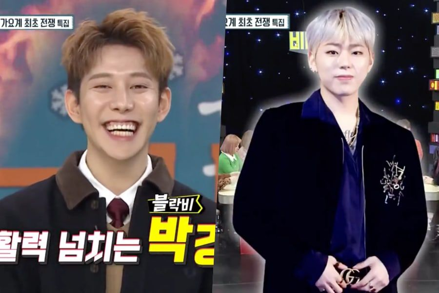 Park Kyung Clarifies Story Behind His Instagram Post About Zico