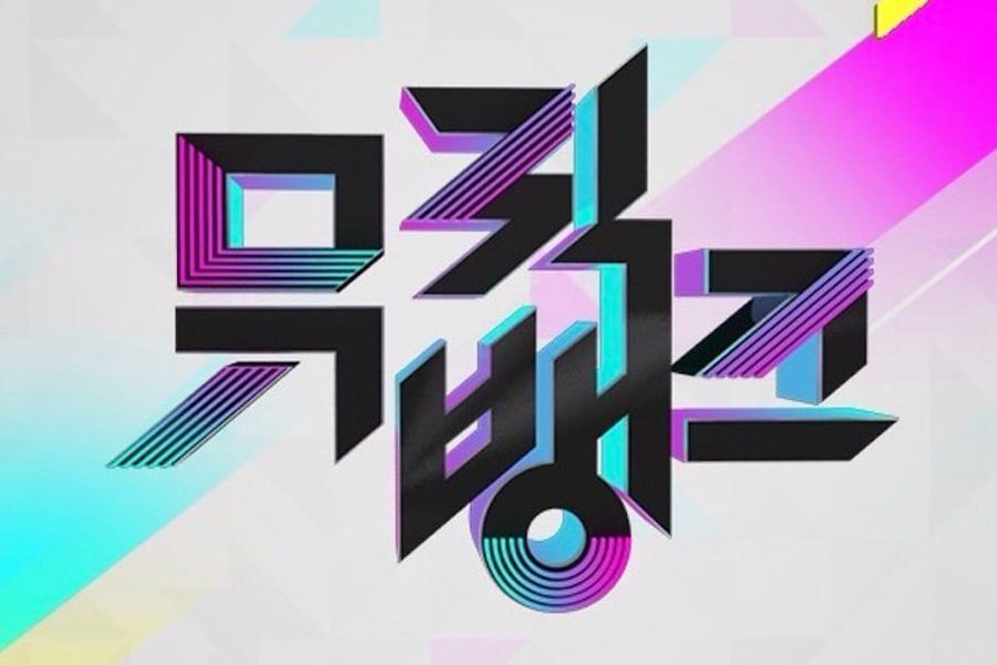 """Music Bank"" Warns Against Dangerous Behavior During Artists' Arrivals And Departures"