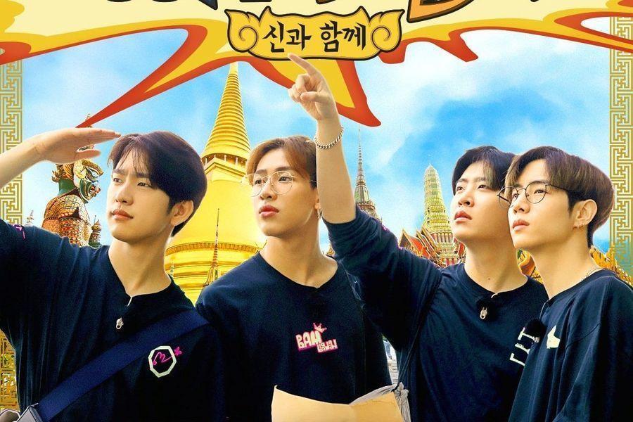 El nuevo programa de realidad de GOT7 fija nuevo récord con la audiencia más alta de XtvN hasta la fecha