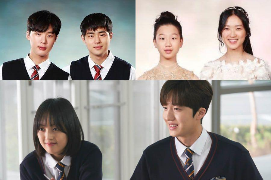 Sky Castle Actors To Make Joint Appearance On Happy Together