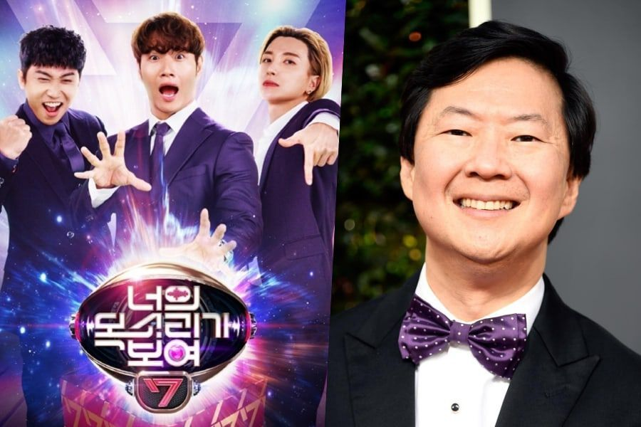 "FOX Producing American Version Of ""I Can See Your Voice"" With Host Ken Jeong"