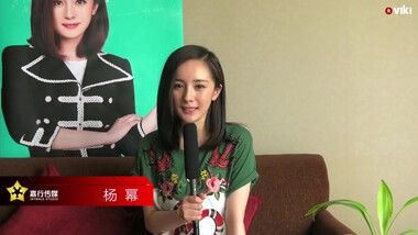 Shoutout from Yang Mi: The Interpreter