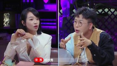 Heart Signal 2 (Chinese Version) Episode 5