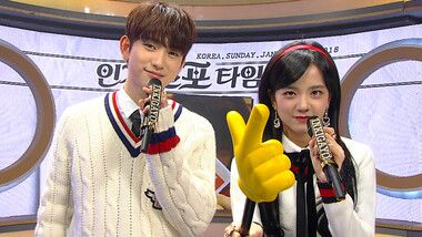 SBS Inkigayo Episode 941
