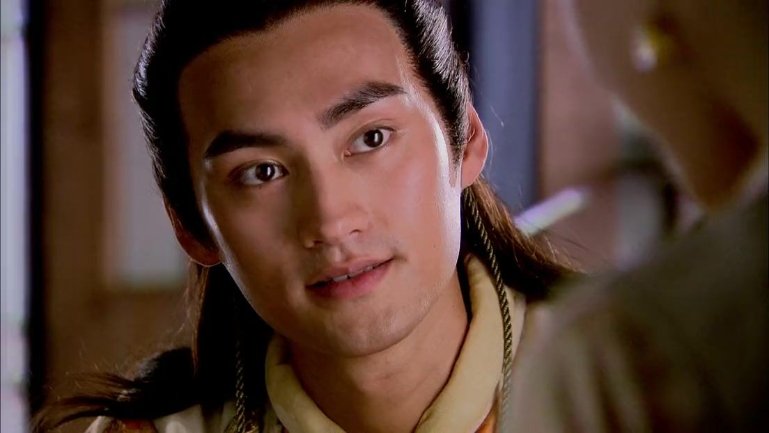 Legend of Condor Heroes Episode 5
