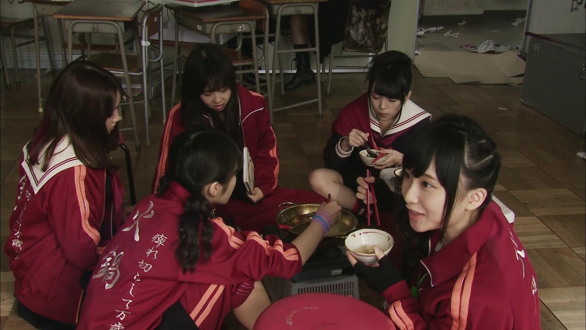 Majisuka Gakuen 4 Episode 1