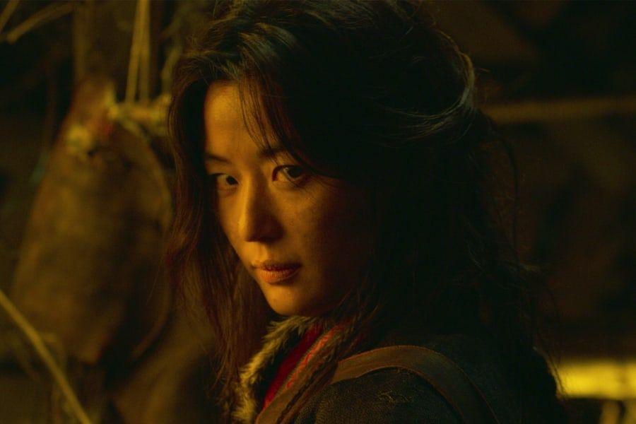 Jun Ji Hyun Siap