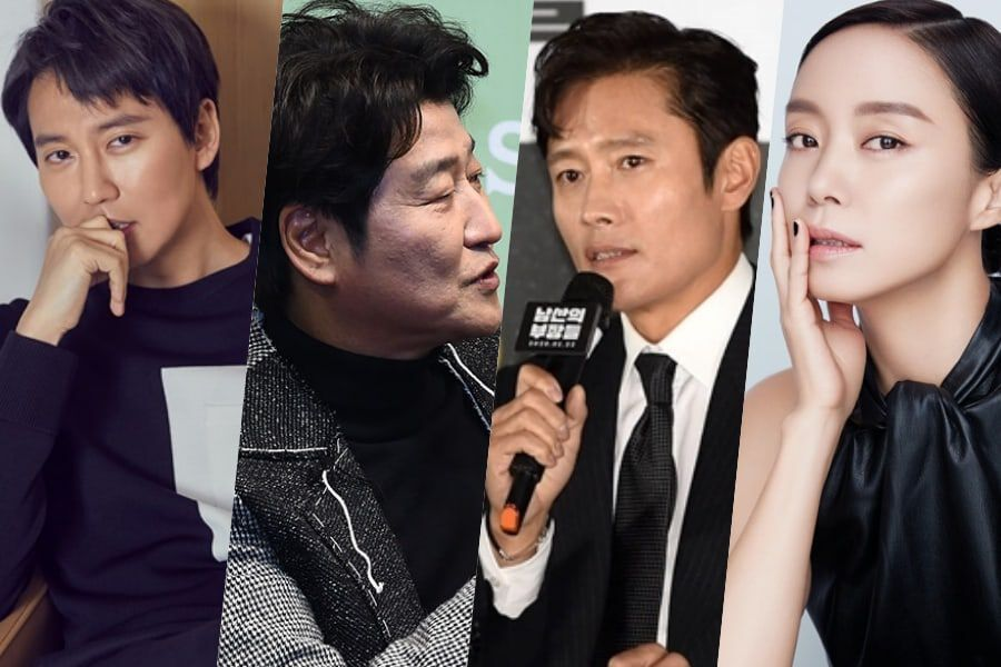 Kim Nam Gil In Talks For Film Starring Song Kang Ho, Lee Byung Hun, And Jeon Do Yeon
