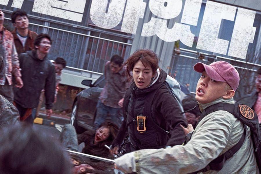 """Park Shin Hye y Yoo Ah In se unen para sobrevivir en próxima película de zombis """"#ALIVE"""""""