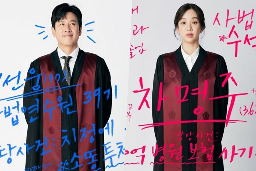 "Upcoming JTBC drama ""War of Prosecutors"" has character posters"