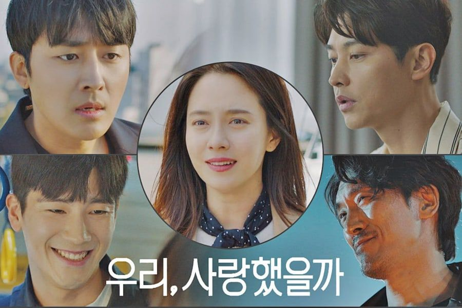Watch: Son Ho Jun, Song Jong Ho, And More Turn Into Rivals For Song Ji  Hyo's Heart In Highlight Reel For New Rom-Com   Soompi