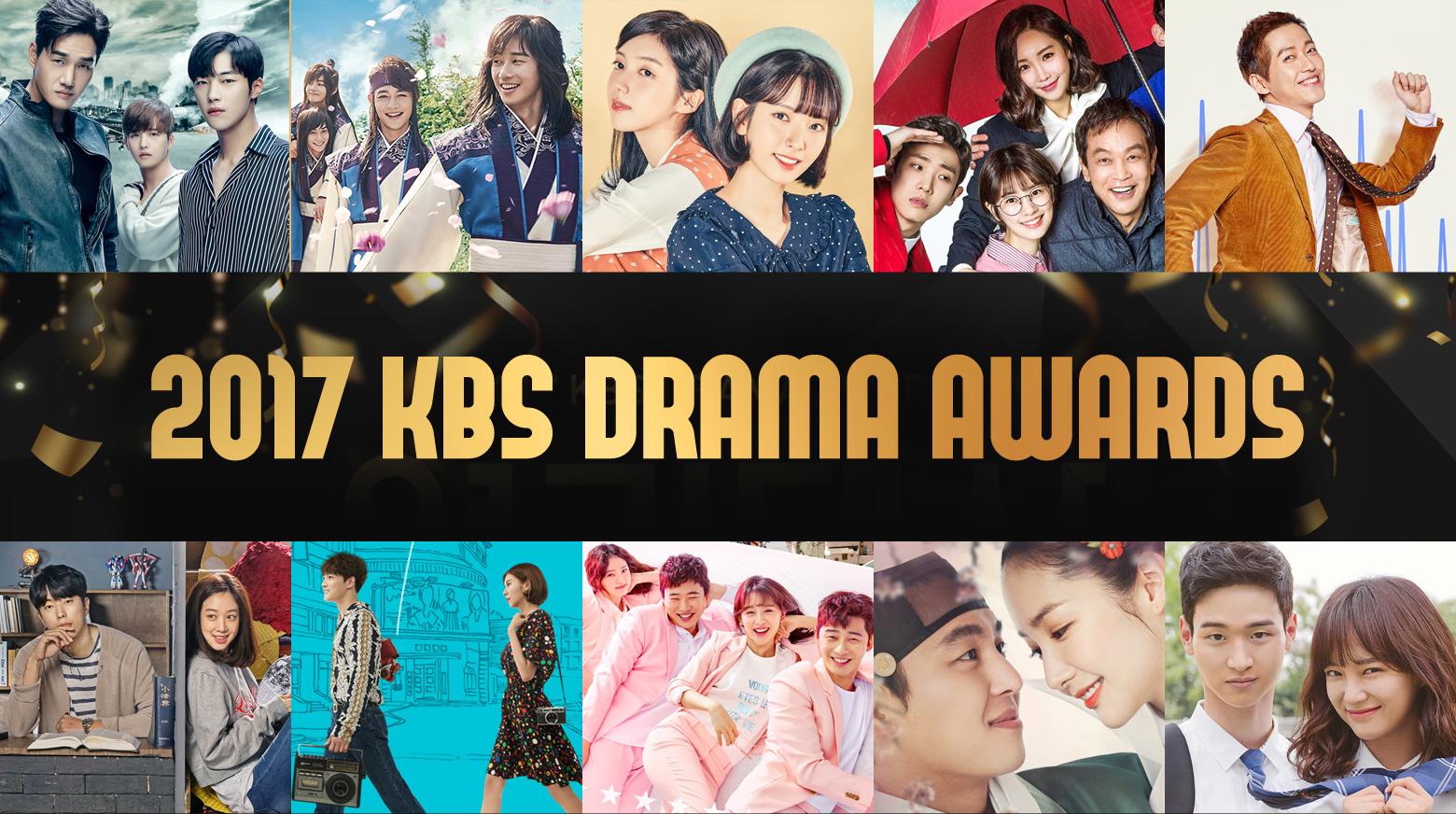 2017 KBS Drama Awards