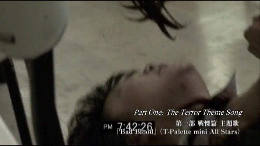 ADA ReVengeance-Trailer English subtitle: ADA Vengeance