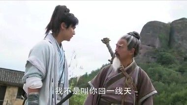 Xuan Yuan Sword - Rift of the Sky Episode 3
