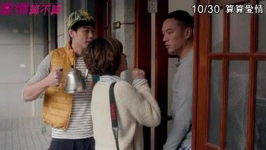 Trailer 4: Metro of Love