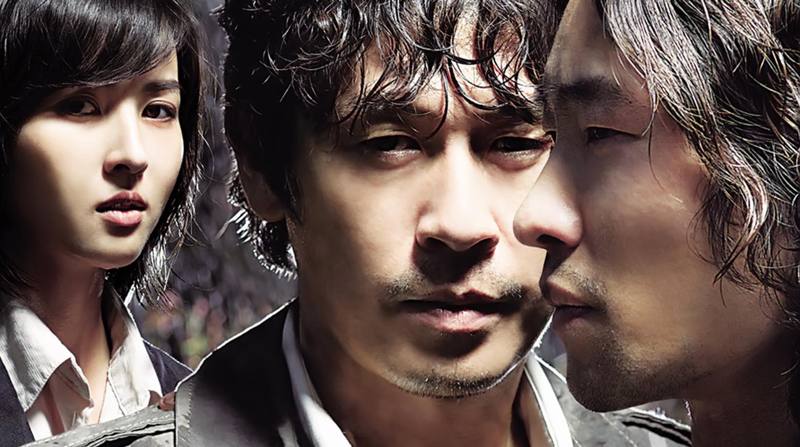 no mercy 2010 full movie